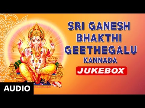 B K Sumitra►Sri Ganesha Bhakthi Geethegalu   Ganesha Kannada Devotional Songs   Kannada Bhakti Songs