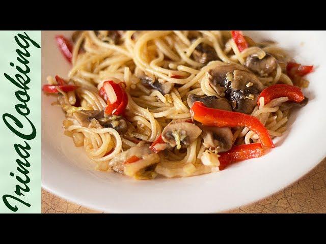 Как приготовить спагетти вкусно и быстро