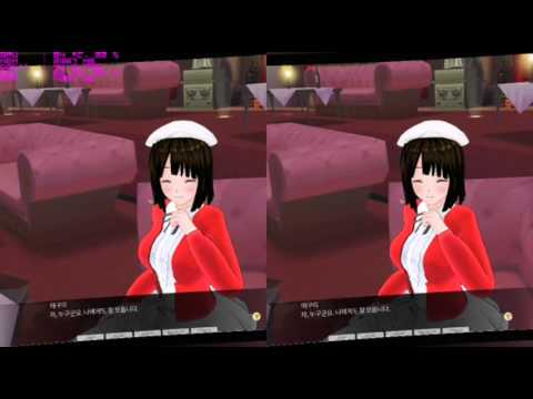 HTC vive game test play - Custom maid 3D 2 - using Vorpx