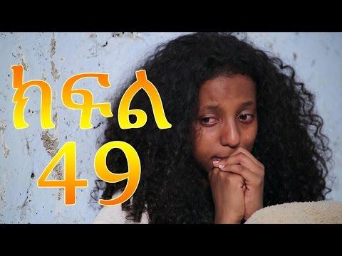 Meleket Drama - Episode 49
