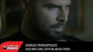 Γιώργος Παπαδόπουλος - Όλοι Μου Λένε   Offcial Music Video