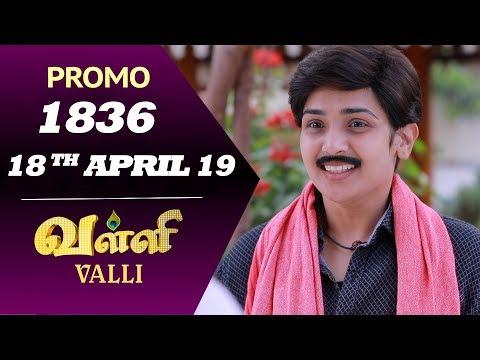 Valli Promo 18-04-2019 Sun Tv Serial Online