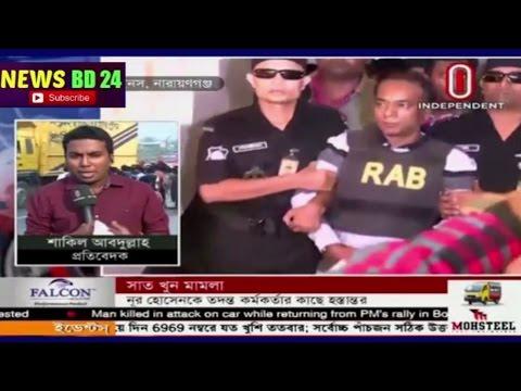 Today Bangla News Live 13 November 2015 on Independent Tv