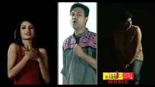 BANGLA SONG BY ASIF - YouTube.flv