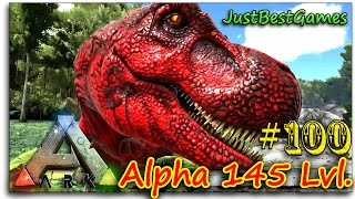 Alpha T-Rex 145 Lvl. -  Ark Survival Evolved (Неизданное)