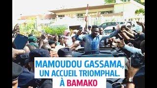 Arrivée de Mamoudou Gassama à BAMAKO (MALI)