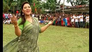 Krishoker Eid Ananda (Teaser- Eid ul Azha)