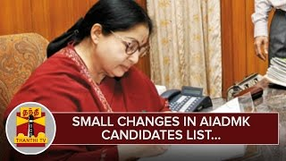 Small Changes in AIADMK Candidates List – Thanthi Tv