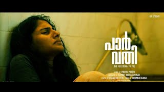 PARVATHI | പാർവതി | Malayalam short film 2017