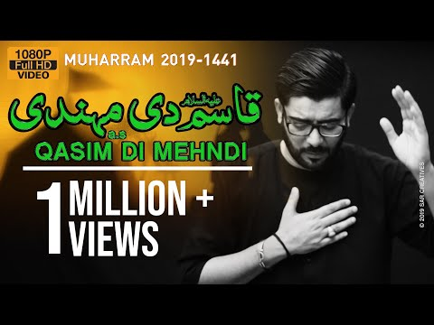 Haey Rul Gaei Mehndi | Mir Hasan Mir New Noha 2019 | Noha 2019 | Noha Mola Qasim