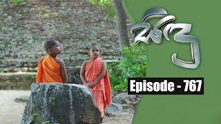 Sidu | Episode 767 16th July 2019