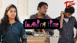 Laughing Time | Back Benchers In Class | Episode 8 | by Ravi Ganjam | #TeluguComedyWebSeries