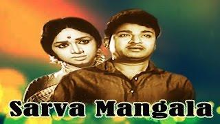 Kalpana - Full Kannada Movie 1968 | Sarvamangala | Rajkumar, Kalpana, Ashwath.