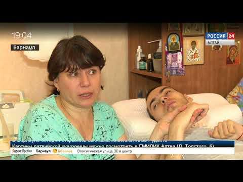 Как на Алтае помогают пострадавшим в ДТП?