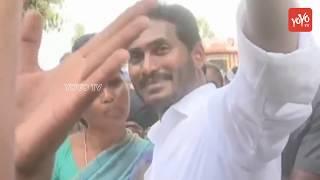YS Jagan 285th Day Praja Sankalpa Yatra Visuals |  YS Jagan LIVE | AP News