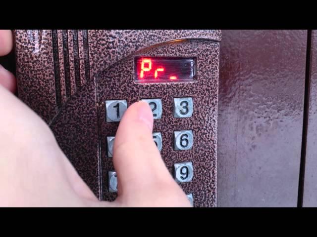 Эпизод #85 :D. Включение отключенной квартиры на домофоне CYFRAL CCD 20. В