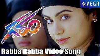 Garam Telugu Movie | Rabba Rabba Video Song
