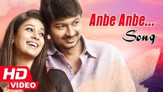 Idhu Kathirvelan Kadhal - Idhu Kathirvelan Kadhal Tamil Movie - Anbe Anbe Song