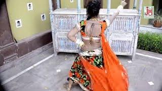 देहाती डांस देखना है तो इस लड़की का देखो - Chora Prajapat Ko - छोरा प्रजापत को - Shambhu Meena