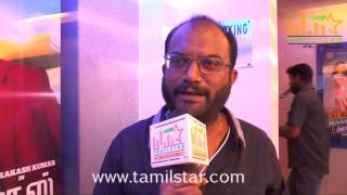 Rajapandi At Achamindri Movie Team Interview