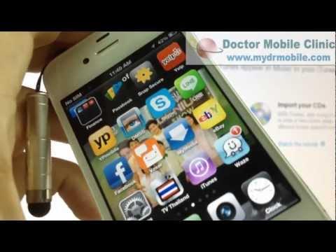 ปลดล็อคถาวร iPhone4/4S iPhone5 Unlock ios6 ผ่านฉิว!!!