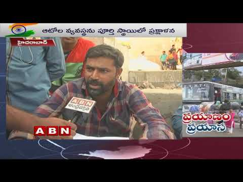 Hyderabad Traffic police Conducted My Auto is safe special Drive | ABN Telugu