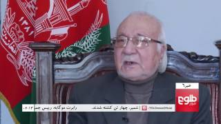TOLOnews 6pm News 26 February 2017