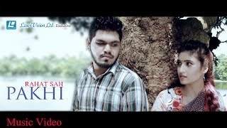 Pakhi By Rahat Shah & Sharalipi | HD Music Video 2017 | Rahat Hasan