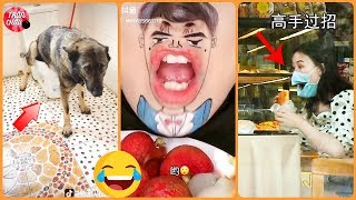 💯Tik Tok Funny 😂 Interesting Funny Moments on Chinese Tik Tok Million View 😂 # 25