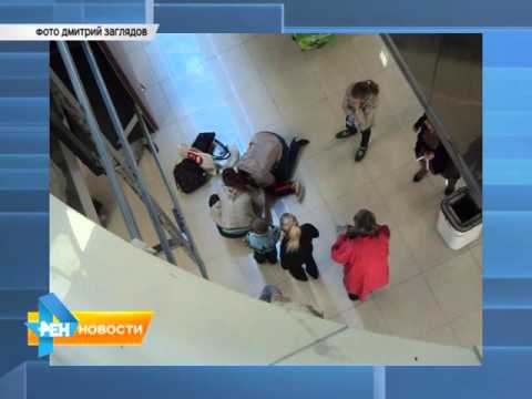 В Саратове снова эвакуируют торговые центры