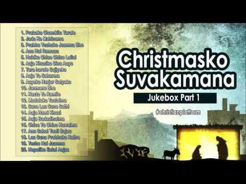 Nepali Christmas Song Collection 2016   Jukebox   Nonstop