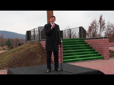Олександр Сич: Карпатська Україна відіграла важливу роль в українському державотворенню ХХ століття