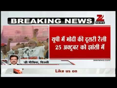 BJP prepares roadmap for 2014 polls, plans big Narendra Modi rallies in UP