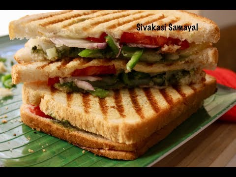 Veg sandwich/Lunch box special/Sivakasi Samayal / Recipe - 530