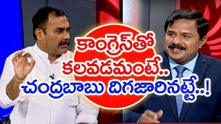 AP CM Chandrababu Naidu Is In Trouble? | Analyst Paparao | #Sunrise Show