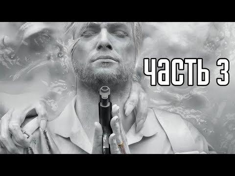 Download video The Evil Within 2 Прохождение На Русском #3 — НА УЛИЦАХ ГОРОДА!