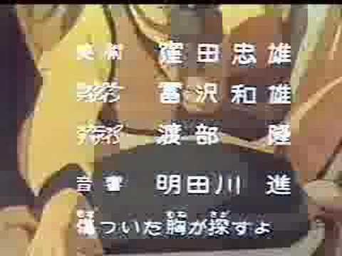Anime Lensman Op video