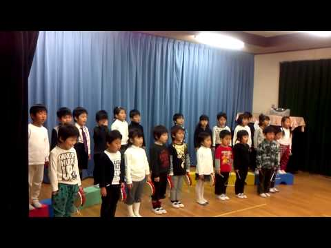 Nepali Kids Song A Japanese Song video