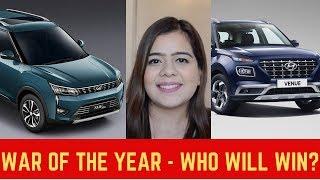 Hyundai Venue vs XUV300 | Hyundai Venue Price in India | Hyundai Venue Interiors, pics & Features