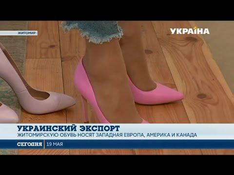 На заграничных прилавках появляется всё больше украинского товара