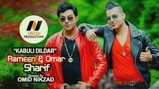 Rameen & Omar Sharif - Kabuli Dildar - new afghani song 2017
