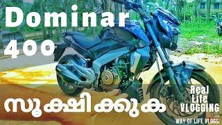 LONG TERM REVIEW OF BAJAJ DOMINAR 400- One Year 11,011 Km- Malayalam vlogs- way of life Malayalam