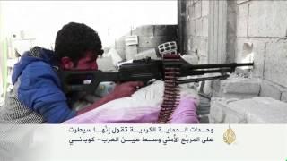 اشتباكات عند معبر مرشد بينار في عين العرب