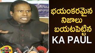 KA Paul Reveals Shocking Facts About AP Assembly Elections | KA Paul Press Meet | Mango News