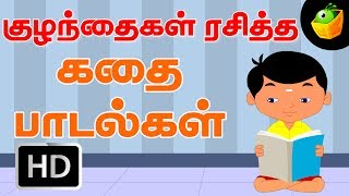 mqdefault Tamil Nursery Rhymes