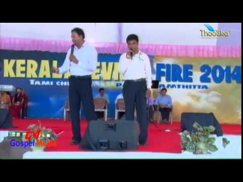 Kerala Revival Fire 2014 -   Day Three Morning Section