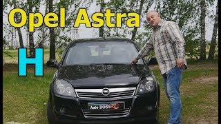 """Опель Астра H/Opel Astra H (Astra Famely) """"НАРОДНЫЙ"""" ОПЕЛЬ, БОЛЬШОЙ ОБЗОР"""" видео обзор, тест драйв"""
