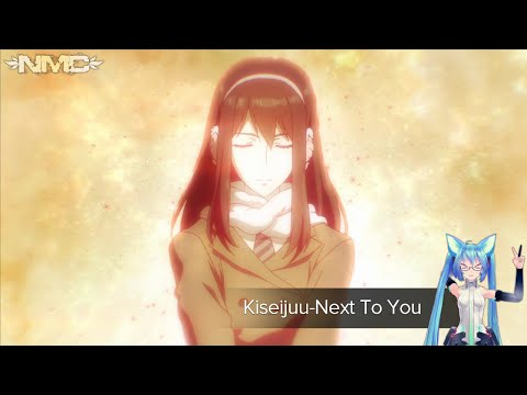 Ken Arai - Next To You