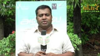 Praveen KL At Anjala Movie Audio Launch