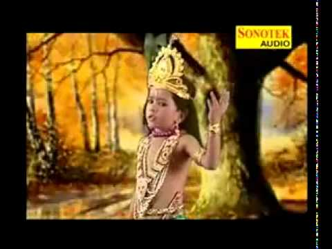 Rajasthani - Are Meri Jaan Hai Radha Tere Pe Qurban - arunkumarphulwaria...